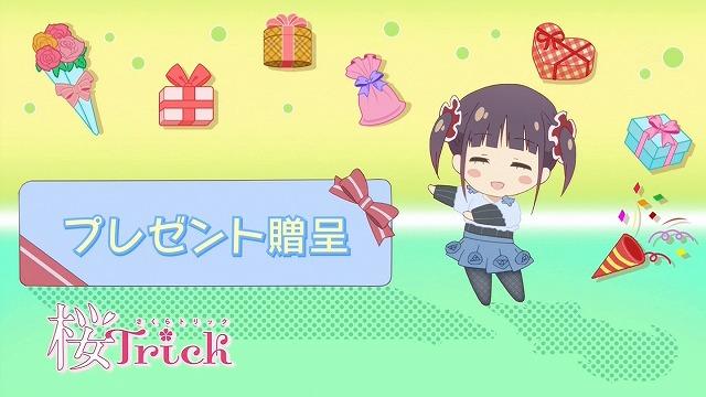 桜Trick 12話