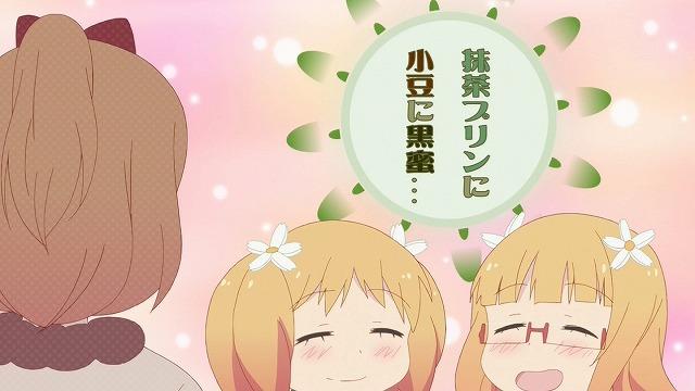 桜Trick 12話15