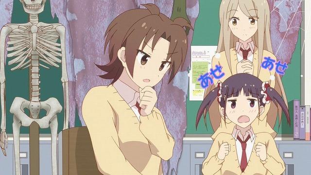 桜Trick 06話