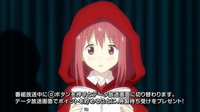 桜Trick 06話26