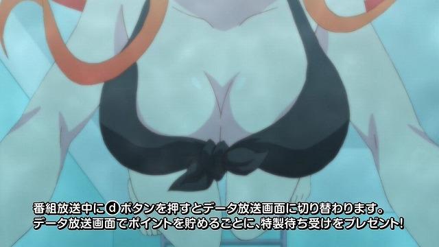 桜Trick 07話13