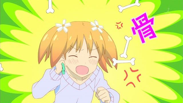 桜Trick 09話3