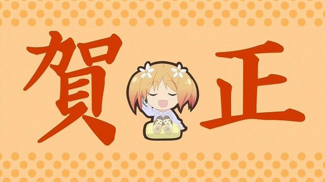 桜Trick 09話8