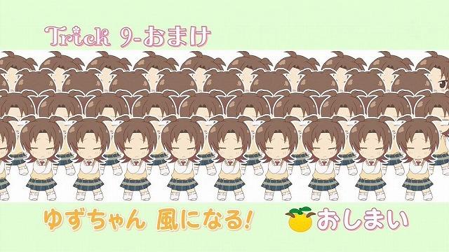 桜Trick 09話47
