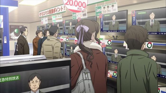 東京ESP 01話10