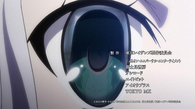 東京レイヴ 20話2