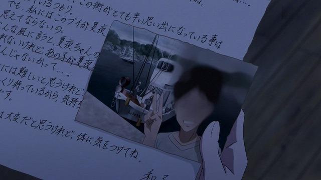 WUG 09話9