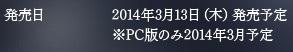bandicam 2014-03-01 19-36-35-221