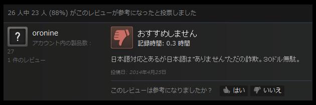 Steam:Dark Souls™ II3
