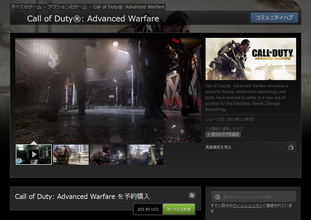 Steam:Call of Duty®- Advanced Warfare