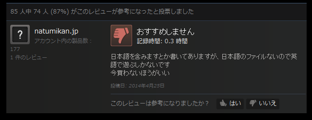 Steam1.png