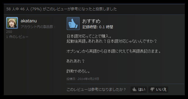 Steam_20140425062032530.png