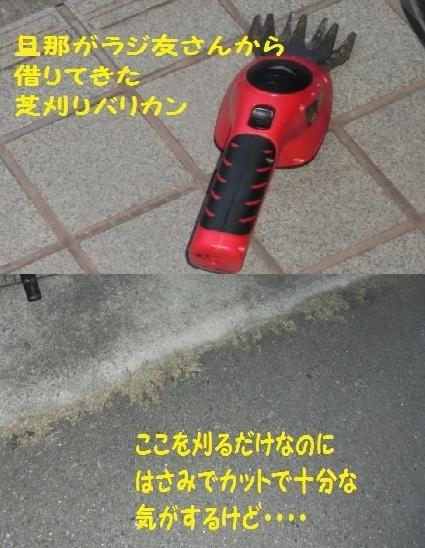 まる825B