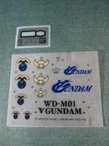 MG-TURN-A-GUNDAM_0303.jpg