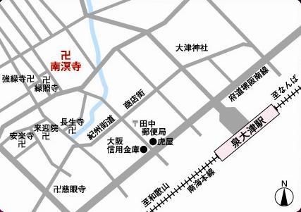 南溟寺地図