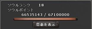 4936.jpg