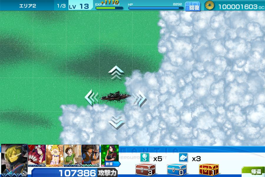 新作ブラウザシミュレーションゲーム『翠星のガルガンディア ONLINE FLEET』 基本プレイ無料で登場!!