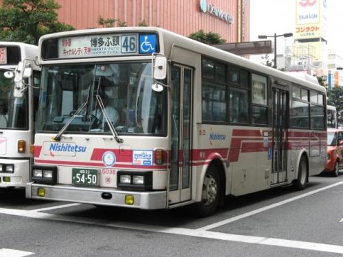 5438.jpg