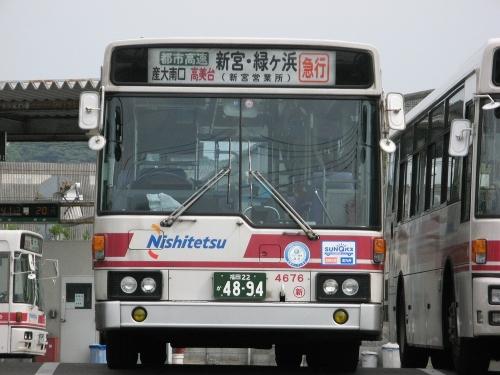 5684.jpg