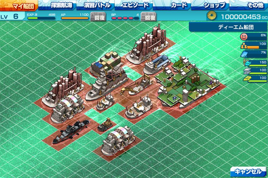 新作ブラウザ船団シミュレーションゲーム『翠星のガルガンディア』 基本プレイ無料で登場!!