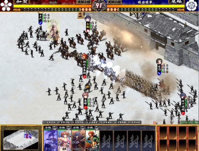 新作PCオンラインゲーム『戦国闘檄(せんごくとうげき)』