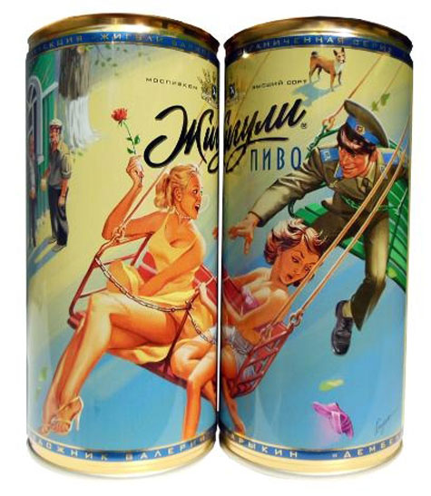 Russia-beer-can01.jpg
