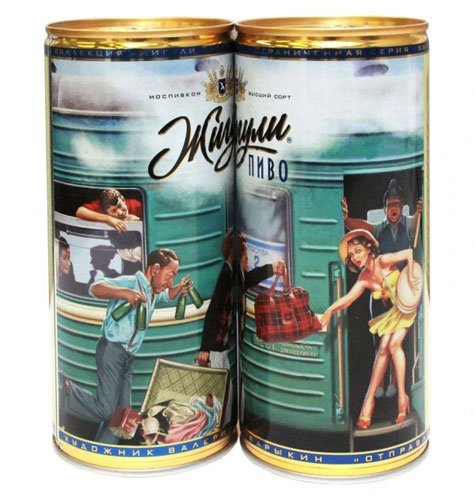 Russia-beer-can03.jpg