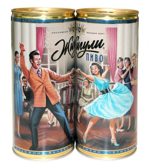 Russia-beer-can05.jpg