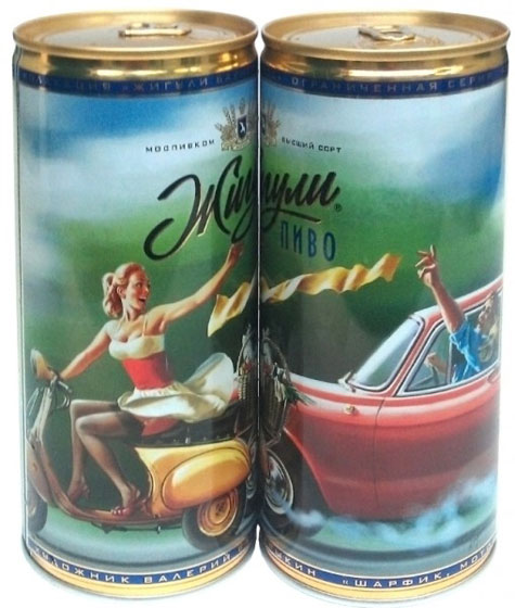 Russia-beer-can06.jpg