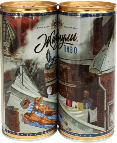 Russia-beer-can07.jpg