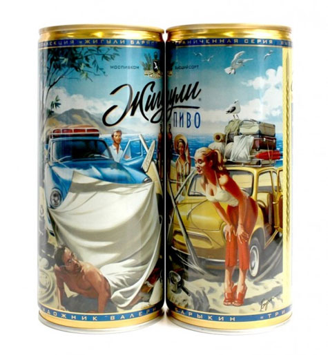 Russia-beer-can08.jpg