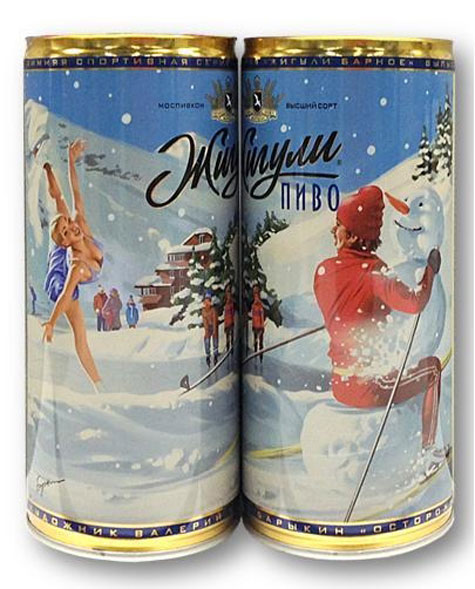 Russia-beer-can09.jpg