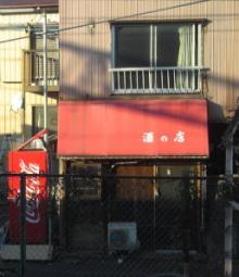 きくりんのブログ-111224_152143.jpg