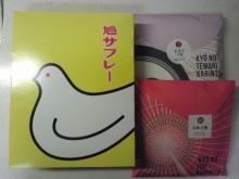 きくりんのブログ-111227_200421.jpg