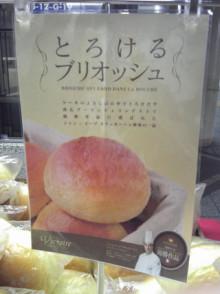 きくりんのブログ-120103_160816.jpg