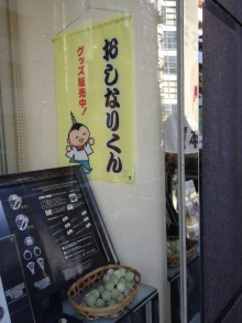 きくりんのブログ-IMG_7435.jpg