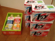 きくりんのブログ-IMG_7230.jpg