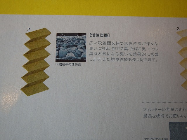 P6030088.jpg