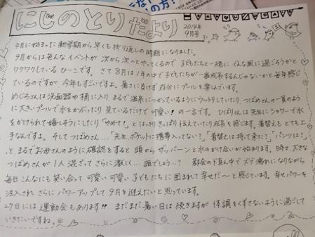 fc2blog_20140827104104050.jpg