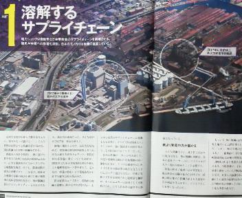 神戸製鋼所 2017年に高炉休止 新火力発電所を建設