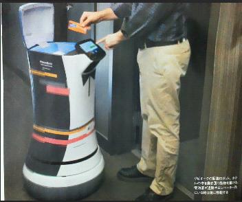 配達ロボット「バトラー」