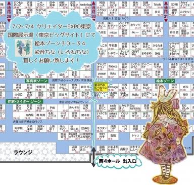 expo-map2.jpg