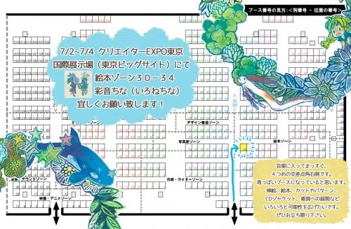 expo-map.jpg