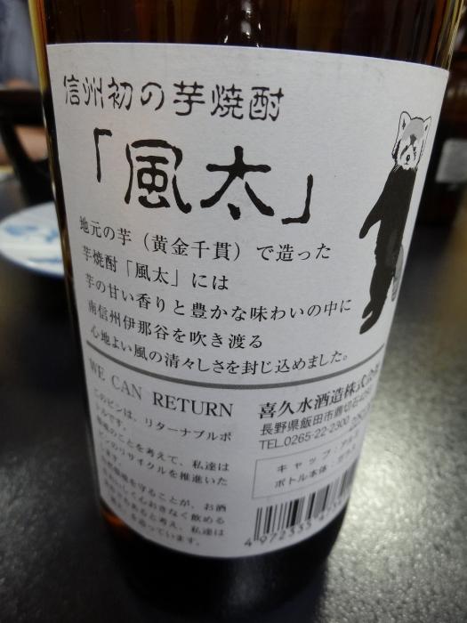 2014研修旅行 095