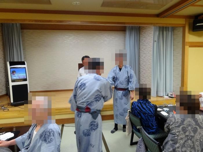 2014研修旅行 104-999