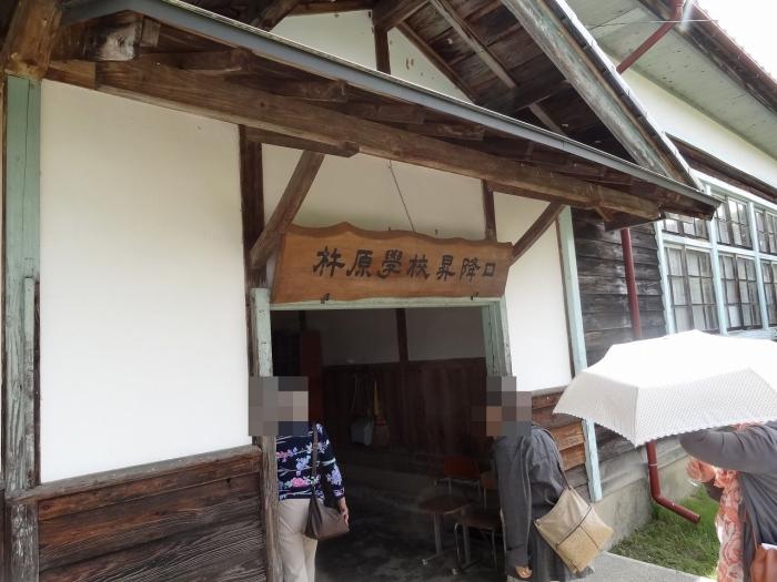 2014研修旅行 151-999