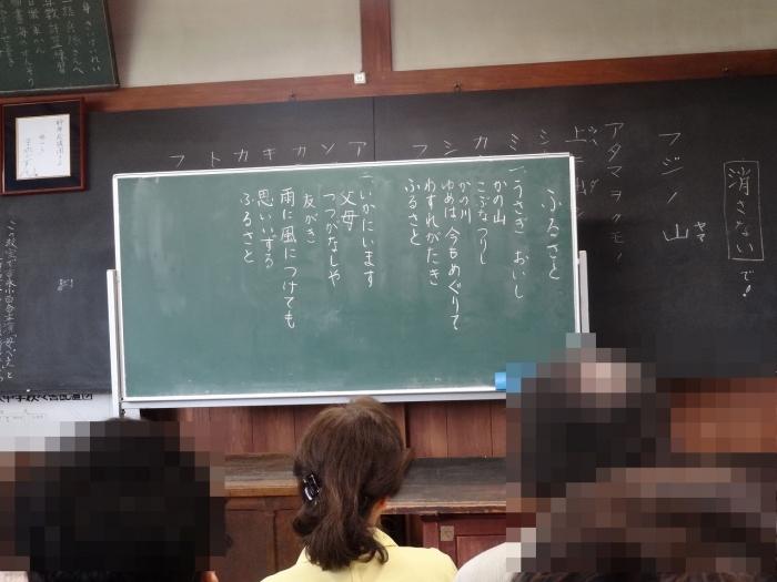 2014研修旅行 164-999