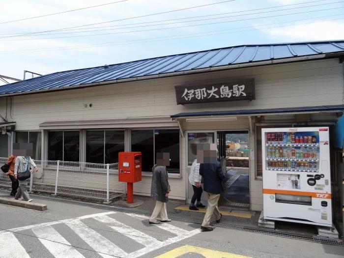 2014研修旅行 197-999