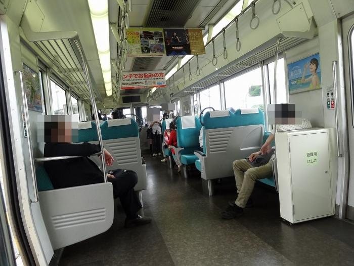 2014研修旅行 207-999