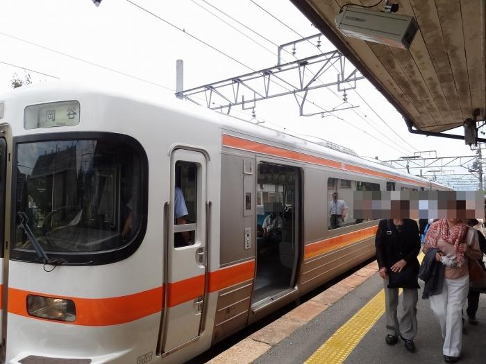 2014研修旅行 211-999